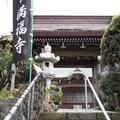満福寺の写真_120427