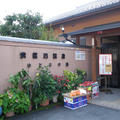 武芸川温泉ゆとりの湯の写真_121761