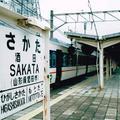 次は新潟を目指しますの写真_122113
