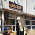 蕎麦専門店 愉庵の写真_139807