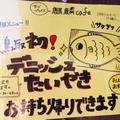 麒麟Cafeの写真_140392
