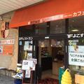 横須賀海軍カレー本舗の写真_154434