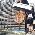 小江戸coffee mame蔵の写真_192935