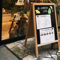 [閉店]PALETAS(パレタス) 代官山店の写真_204099