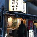 新宿椿庵 池袋店の写真_206554