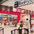 551蓬莱 JR新大阪構内店の写真_207624
