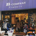 B-COMPANY Transit 吉祥寺・中道通り店の写真_209401