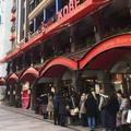 ホテル ケーニヒス・クローネ 神戸の写真_212321
