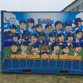 宜野湾市立野球場の写真_219203