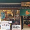 伊都きんぐ 天神店の写真_219636