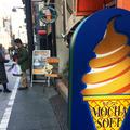 ミカド珈琲 日本橋店の写真_219659