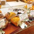 めるころパン工房の写真_221303