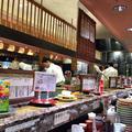 根室花まる JRタワーステラプレイス店の写真_223437