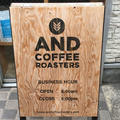 And Coffee Roastersの写真_223703