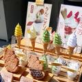 おかげ横丁 横丁焼の店の写真_223893