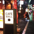 cafe WALLの写真_224512