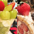 果実園リーベルの写真_230417