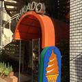 ミカド珈琲 日本橋店の写真_233600