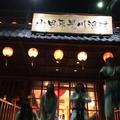 小田原早川漁村の写真_236734
