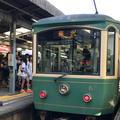 江ノ島電鉄(株) 鎌倉駅の写真_242287