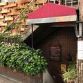 炭火ステーキハウス CHACO あめみやの写真_248737