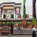 浅草演芸ホールの写真_258181