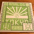 cafe&lounge ANALOG SHINJUKUの写真_259709