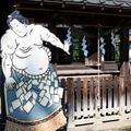 蒲生神社の写真_261198