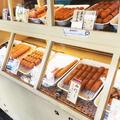 しっぽや 谷中店の写真_265308