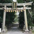 塩竈神社の写真_271465