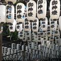 多度大社(北伊勢大神宮)の写真_276532