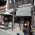 VANITOY・BAGELの写真_279586