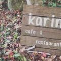 cafe Karin 果林(カリン)の写真_280522