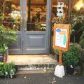 トモカコーヒー(TO.MO.CA.COFFEE) 代々木上原店の写真_280789