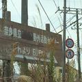 道の駅 針テラスの写真_283011