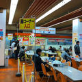 北海道大学の写真_299500