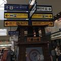 川越駅の写真_316383