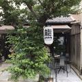 SAKAINOMA cafeの写真_319039
