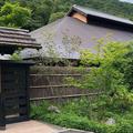 箱根湯寮の写真_330923