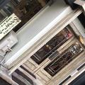 グラフミューラー 札幌本店の写真_343846