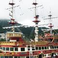 箱根海賊船の写真_344772
