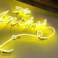 The ANCHOR Coffee & Wine Stand(アンカー コーヒー&ワインスタンド)の写真_411418