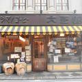シマノコーヒー大正館の写真_434318