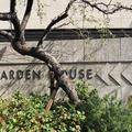 GARDEN HOUSE(ガーデンハウス)の写真_447614