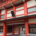 播磨国総社の写真_467708