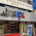 広島カプセルホテル&サウナ岩盤浴 ニュージャパンEXの写真_490268