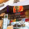 蓮馨寺の写真_495350