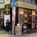 CORNERの写真_507288