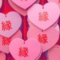 三光稲荷神社の写真_510612