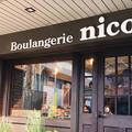 Boulangerie・nicoの写真_521299